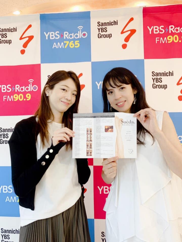 YBSラジオ「Doing ~優ひかるのシャイニング・タイム~」出演